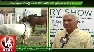 Sagubadi | Dairy Farmers Association held Dairy Show at Hitex | Hyderabad | V6 News