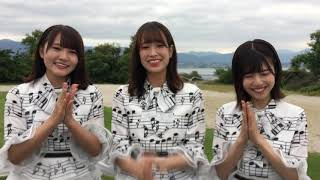 11/1、11/2に東京モーターショーにて行われるドローンレースの公式アンバサダーが日向坂46の皆さんに決定しました! 当日は日向坂46とドローンによる新しい形のライブが ...