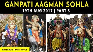 Ganpati Aagman Sohla | 19th Aug 2017 | Part 3