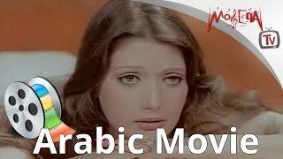 بدون حذف - فيلم الزواج السعيد - شمس البارودي وحسن يوسف وصفاء ابو السعود
