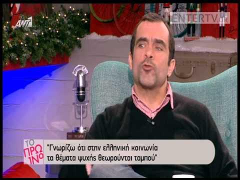 Entertv: Κωνσταντίνος Μαρκουλάκης: «Έχω περάσει κατάθλιψη, πήγα σε ψυχίατρο και πήρα χάπια»