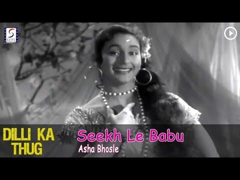 Seekh Le Babu Pyar Ka Jadoo - Asha Bhosle @ Dilli Ka Thug - Kishore Kumar, Nutan