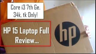 HP-15da0004TU Laptop Review