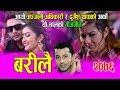 Khuman Adhikari New teej song 2075 / 2018 | Barilai | Durgesh Thapa | Anjali Adhikari | Shanta GC