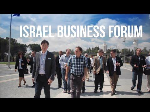 Israel Business Forum (old version)