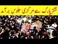10 Muharram Markazi jaloos Nishtar Park Karachi   All News Videos  