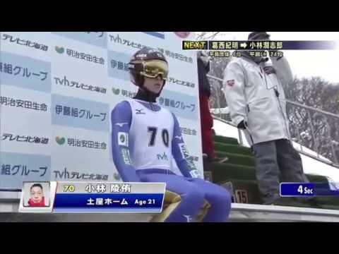 Ryoyu Kobayashi Sapporo 2018 Tvh Cup