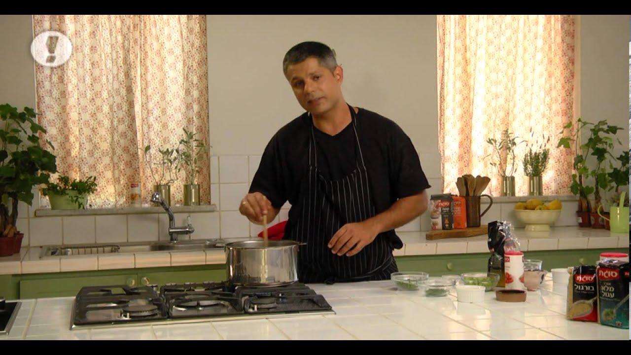 מתכוני סוגת: אורז פרסי ירוק עם עשבי תיבול