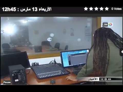 reportage 2M lancement web radio e-joussour