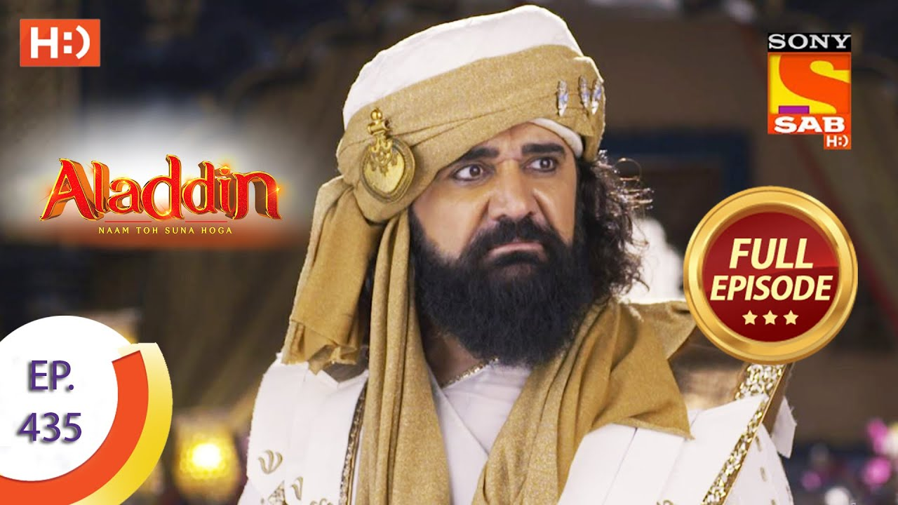 Download Aladdin - Ep 435  - Full Episode - 29th July 2020