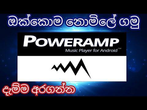 Poweramp Full Version mod apk