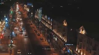 Воронеж: новогодняя аэросъемка ❄