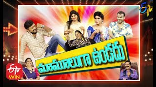 Jabardasth | 29th October 2020  | Full Episode | Aadhi, Chanti ,Raghava | ETV Telugu