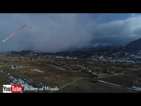 Weather And Beauty Of South Waziristan Agency (FATA)