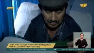 видео юридические услуги в астане