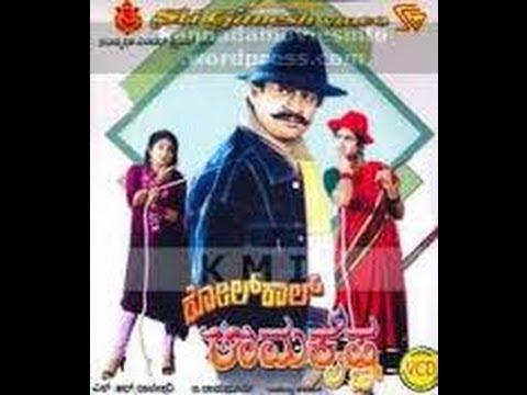 Full Kannada Movie 1991 | Rollcall Ramakrishna | Ananth Nag, Devraj, Jaggesh, Taara.