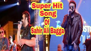New bawafa song by Sahir Ali Bagga, June 2019