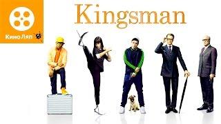 КиноЛяпы в фильме Kingsman: Секретная служба/Fails Mistakes-Kingsman=Народные КиноЛяпы