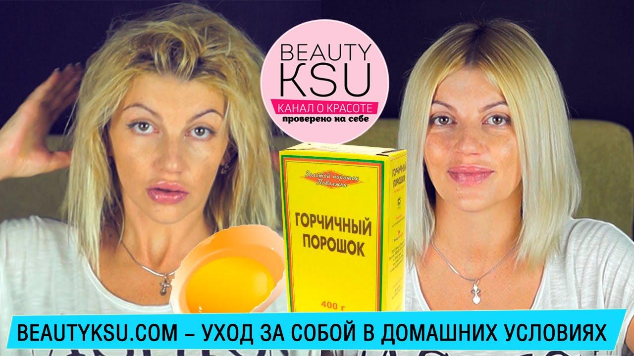 Шампунь против выпадения волос укрепление