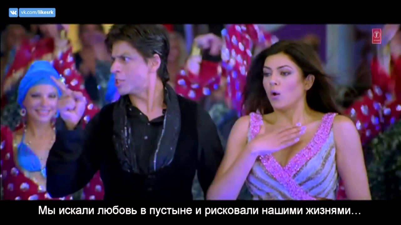 Dulha Mil Gaya Stream