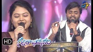Ekkada Vunna Pakkana  Song | Hemachandra,Ramya Behara Perfor...