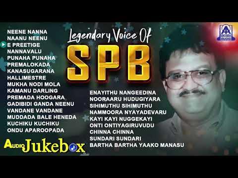 Legendary Voice Of SPB   S P Balasubrahmanyam Super Hit Songs