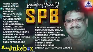 Legendary Voice Of SPB | S P Balasubrahmanyam Super Hit Songs