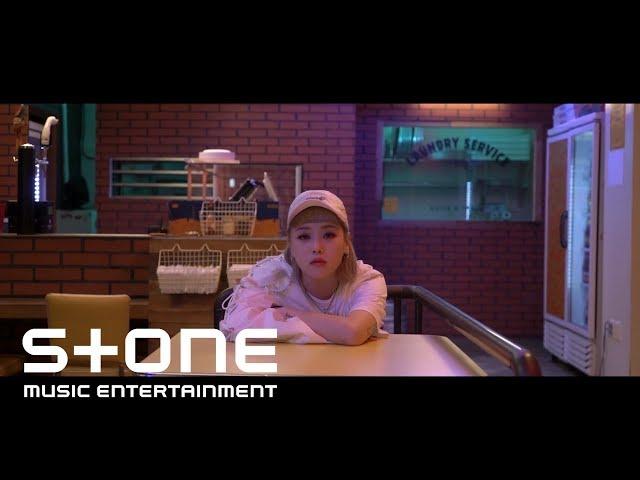 키썸 (Kisum) - 내게 인사해주세요 (Say Hi) (Feat. 우디 (Woody)) MV