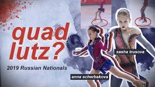 QUAD LUTZ? Anna Scherbakova vs. Alexandra Trusova -- Анна ЩЕРБАКОВА vs. Александра Трусова