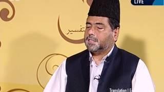 Deeni-o-Fiqahi Masail 9th July 2014 - Islam Ahmadiyya