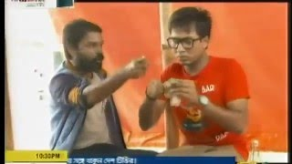 Bangla Natok Nine And A Half Part 260