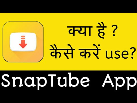 How to use SnapTube App in hindi