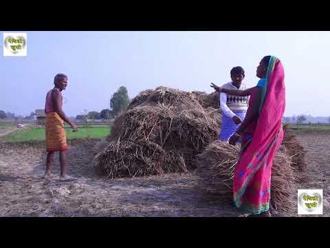 रामलाल काम चोर || RAMLAL|| FULMAITYA || MAITHILI COMEDY || MAITHILI KHUSHI