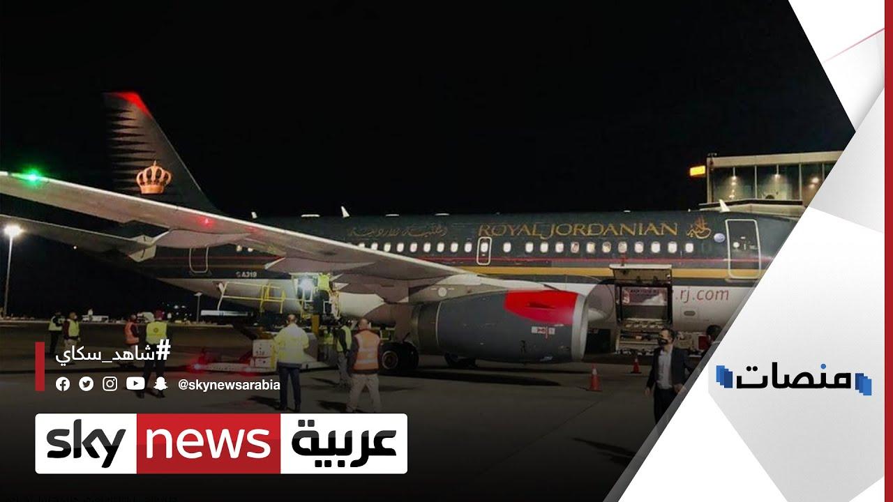 حبس عريس أردني خالف الحظر وأقام زفافا حضره بمروحية | #منصات  - نشر قبل 23 دقيقة