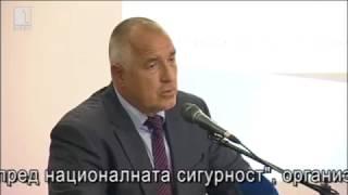 Бойко Борисов за бежанците - Защо на ЕС не му пука за България Част 1