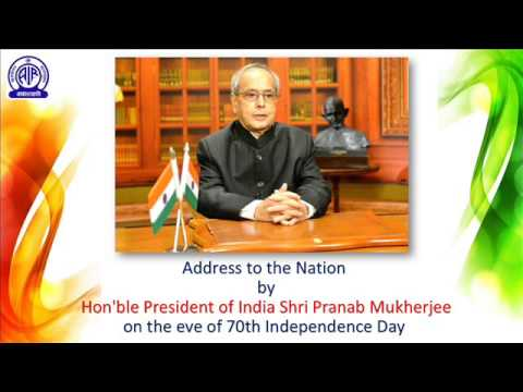 Address to the Nation by Hon'ble President of India Shri Pranab Mukherjee  on the eve of 70th I-Day.