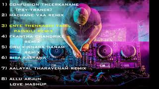 Malayalam DJ Remix Songs | Evergreen Songs | Nonstop Dance DJ  | Sreenath Sivan | EyE Creations