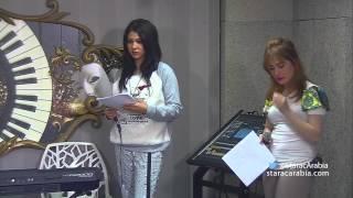 خلاف بين لسلي كارلا وغادة - ستار اكاديمي 10 - Lesly carla & Ghada - Star Academy 10