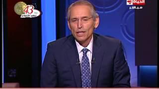 بالفيديو.. «زراعة» النواب: روسيا رفضت الزج بالسياسة في قرار حظر الاستيراد
