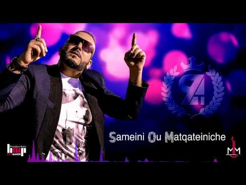 Reda Taliani - Sameini Ou Matqateiniche 2015