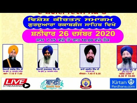 Live-Now-Shaheedi-Purab-Samagam-From-G-Rakabganj-Sahib-Delhi-26-Dec-2020
