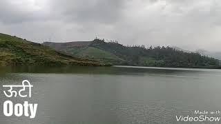 Ooty ऊटी प्रकृति प्रेमियों के लिए स्वर्ग और तमिलनाडु का लोकप्रिय पर्यटक स्थल