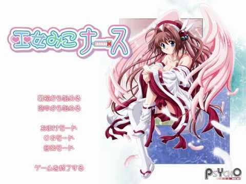 Miko Miko Nurse- Theme of Love (2A03)
