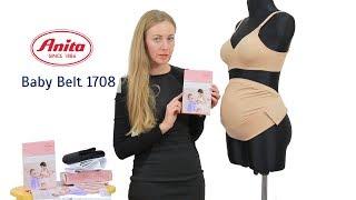 видео Как носить дородовый бандаж пояс для беременных