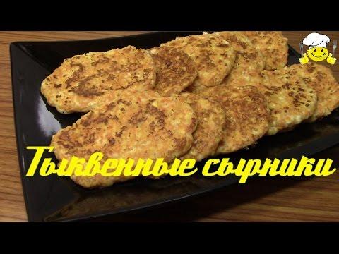Котлеты из кабачков - рецепты с фото на  (18