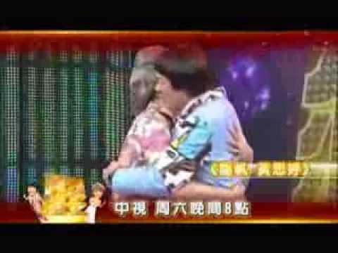 中視3/1「萬秀豬王」#81精采預告/ 陽帆+黃思婷