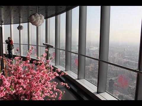 Shanghai Tower Tour