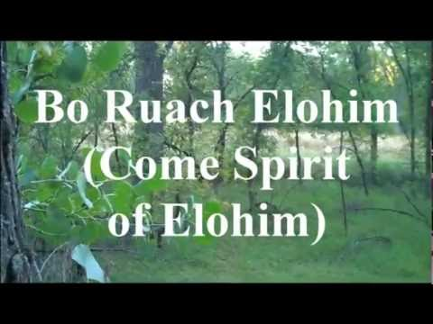 Bo Ruach Elohim