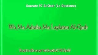 Apprendre facilement Sourate 97 Al-Qadr (Français & Phonétique) - El-Menchaoui