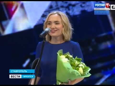 Выпуск «Вести-Иркутск» 22.10.2019 (14:25)